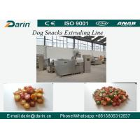 Buy cheap DRD-100/DRD-300 Semi wet Pet dog treats / Dog dental chews food extruder machine from wholesalers