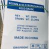 Buy cheap Food Garde 95% Min 237-004-9 Sapp Sodium Acid Pyrophosphate from wholesalers