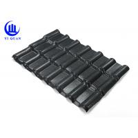 Cheap 25 Years Warranty Long Life Color Corrugated Roof Sheets ASA Synthetic Resin Roof Tile for sale