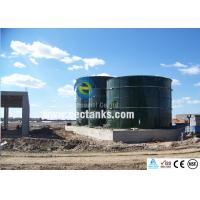 """Cheap Erector Of """" Glass-Fused-To-Steel """" Bolted Tanks & Silos Biogas Container for sale"""