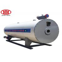 Cheap 1.5 - 32 Ton Oil Steam Boiler Low Pressure Type ISO9001 / SGS Approval for sale