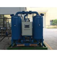 China Medical Oxygen Gas Plant PSA System Petrochemical Industry Machine on sale