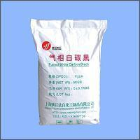 Cheap Gas-Phase White Carbon for sale