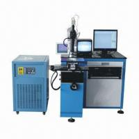 Cheap Laser welding machine, automatic for sale