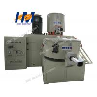 Cheap 0.75KW - 45KW Plastic High Speed Mixer , High intensity PVC Mixer Machine for sale