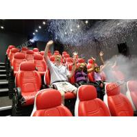 Cheap Update 4D Movie Theater Seats With Three Ultra Features And Physical Effect Technology for sale
