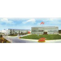 Shandong Huanhai Group Co., Ltd.