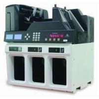 Cheap money sorting equipment for sale