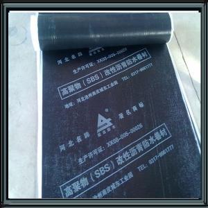 China Elastomeric roofing sheets-SBS modified bitumen waterproof membrane on sale