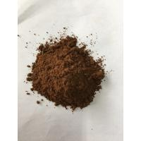 Buy cheap Dark Brown Natural Cocoa Powder / Alkalized Cocoa Powder PH Value 6.2-7.6 from wholesalers