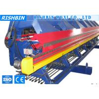 China RB 120 Series Cold Roll Steel Coil Slitting Machine High Precision on sale