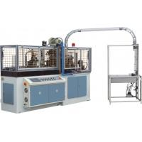 Buy cheap model RUIZE-600A High speed Automatic Paper Cup Forming Machine 80-100pcs/min from wholesalers