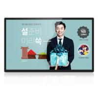 Buy cheap Dual - Core Full HD Touchscreen Monitor Multi - Language With 12V 4A Adapter from wholesalers