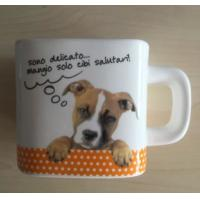 Cheap Tea Mug White Porcelain Unique Promotional Gifts Colorful Cool Square White And Dog Mug for sale