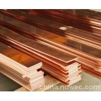 Buy cheap High Conductivity Copper Flat Earthing Bar ,  Flat copper bus bars 40*4 from wholesalers