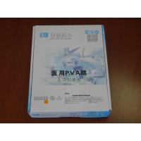 China Medical Grade NPWT Dressing Kit Wound Dressing Or Burnt Care Multi Size on sale