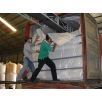 Buy cheap 20ft PP woven container liner for grain,soya bean, corn, seeds, fertilizer from wholesalers