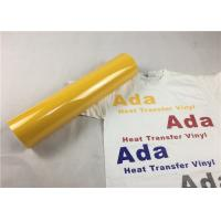 Cheap Eco - Friendly Yellow Heat Transfer Vinyl Reliable Good Washing Resistance for sale