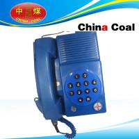 Cheap KTH 17B intrinsically safe automatic telephone for sale
