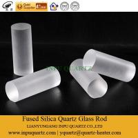 Buy cheap fused quartz glass plate from wholesalers