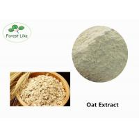 Cheap Health-care Plant Extract Oat Extract Beta Glucan 70% Off-white Fine Powder for sale