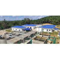 Cheap Easy Operation Sodium Hypochlorite Generation System For Water Treatment Plant for sale