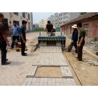 Hot selling New Design Gaifeng Brand paving brick laying machine for 1.8m width road