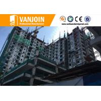 Buy cheap Reinforced Concrete structural foam panels , fire resistant wallboard Lightweight from wholesalers