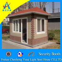 China timber house for living on sale