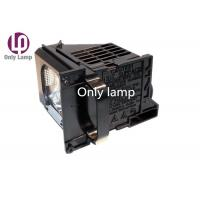 oem vip100w 915b403001 tv projector bulbs replacement. Black Bedroom Furniture Sets. Home Design Ideas