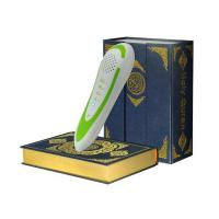 Cheap Hot!! Top Quality Quran Reader Pen Price,word by word M9 Tajweed Somail for sale