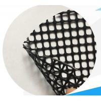 Cheap 380g Black PVC Coated Mesh 0. 28-1. 5 mm Thickness For Surfboard Bag Lining for sale