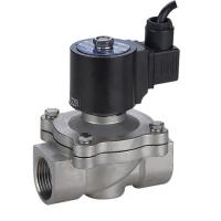"""Cheap Stainless Steel Underwater Solenoid Valve , 3/4""""Magnetic Solenoid Valve For Fountain for sale"""