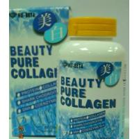 Cheap New collagen Pearl Whitening Spots Removing Capsules  Glutathione Whitening pills for sale