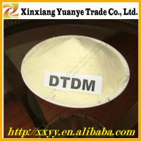 Cheap hot selling rubber accelerator DTDM made in china for sale