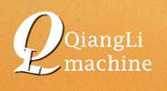 Jiangsu Qiangli Machinery Co.,Ltd