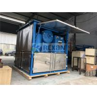 Buy cheap Dust Proof Type Vacuum Heating Treatment Transformer Oil Purification Machine from wholesalers