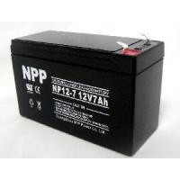 Cheap Sealed Lead Acid Battery 12v 7ah for sale