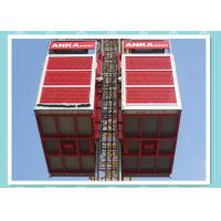 Cheap Construction Lift Personnel And Materials Hoist With VSD Control And Double Cage wholesale