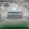 Buy cheap M(2-mercapto-benzimidazole) CAS:583-39-1 Molecular formula:C7H6SN2 from wholesalers