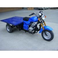 Cheap 4 Stroke Motorized Tricycle LS150ZH-B For Cargo / Passengers 150cc for sale