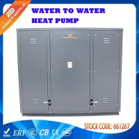 Cheap 115kw DC Inverter Water Source Heat Pumps With Plate Heat Exchanger for sale