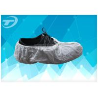 Cheap Sterile Disposable Plastic Shoe Covers / Protective Anti Slip Shoe Covers for sale
