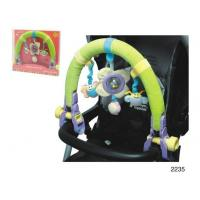 Baby Toys( JX2235)