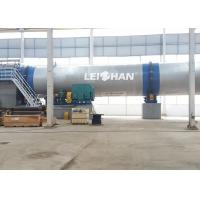 China Large Capacity Paper Mill Drum Pulper For Pulp And Paper Mill on sale