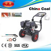 Cheap 6.5HP 2500GFB Gasoline Pressure Washer for sale