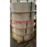 Cheap cold drawing aluminium tube for air-condition for sale