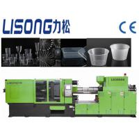 LISONG 390ton high speed injection molding machine/ hydraulic and electric machine 4 cavitities 1000ml thin wall cover