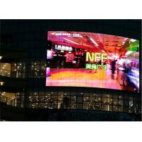 Cheap IP65 Waterproof LED Stage Curtain Screen / Front Service LED Display Energy Saving for sale