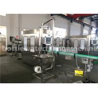 Buy cheap Coke Cola / Soda Water Carbonated Drink Filling Machine Production Line / Plant from wholesalers